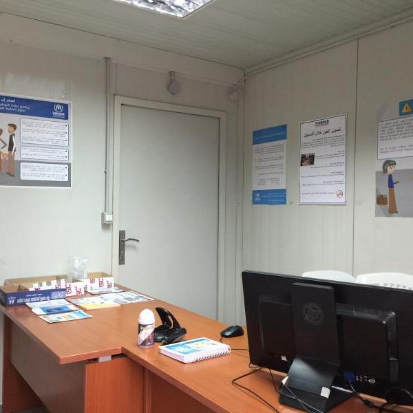 Bekaa Reception Centre