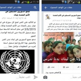 Note on false information for Syrians to receive passports from UN