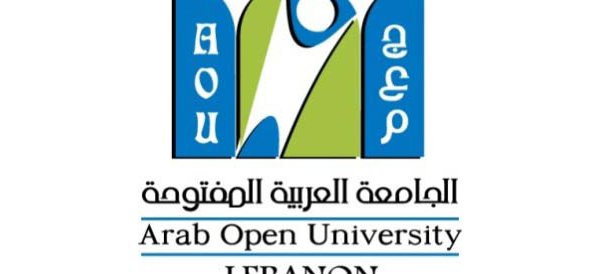 Application for University Diploma - AOU