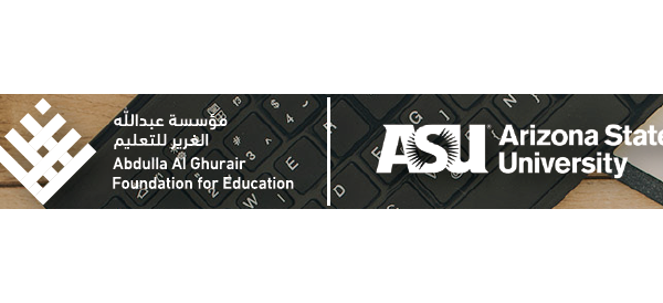 THE AL GHURAIR OPEN LEARNING SCHOLARS PROGRAM