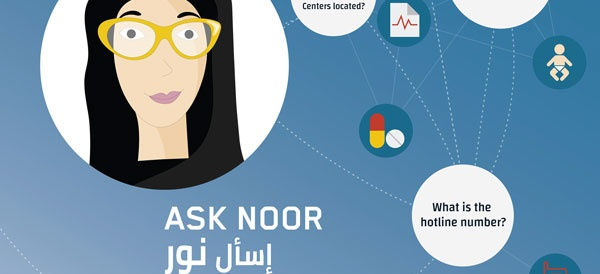Ask Noor Chatbot